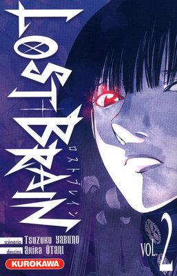 Lost Brain, Tome 2 Tsuzuku Yabuno