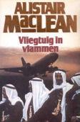 Vliegtuig in vlammen Alistair MacLean