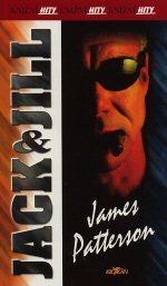 Jack a Jill (Alex Cross, #3) James Patterson