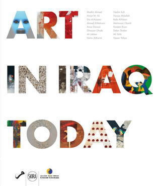Art in Iraq Today  by  Charles Pocock