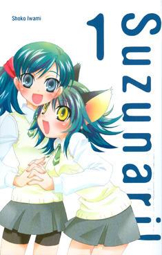 Suzunari! vol. 1  by  Shoko Iwami