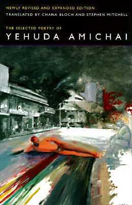 Auch eine Faust war einmal eine offene Hand.  by  Yehuda Amichai