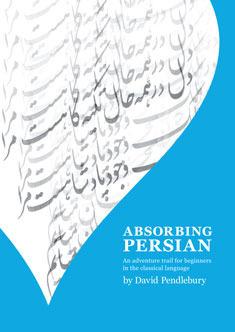 Absorbing Persian  by  David Pendlebury