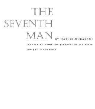 The Seventh Man Haruki Murakami