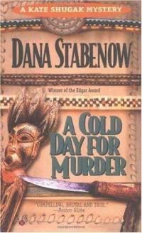 Unusual Suspects Dana Stabenow