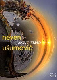 Makovo zrno  by  Neven Ušumović