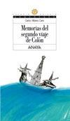 Memorias del segundo viaje de Colón Carlos Villanes Cairo
