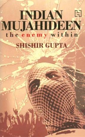YOU Shishir Gupta