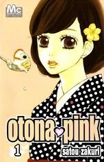 Otona Pink (Otona Pink, #1) Zakuri Sato