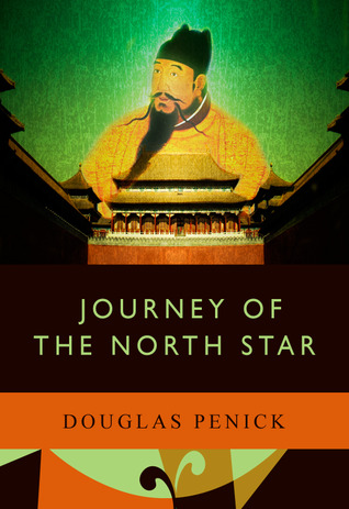 Crossings On A Bridge Of Light: The Songs And Deeds Of Gesar, King Of Ling As He Traveled Through The Realms Of Life And Death  by  Douglas J. Penick