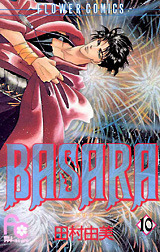 Basara 10  by  Yumi Tamura