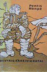 Devynių kareivių batai  by  Pentti Haanpää