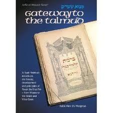 Gateway to the Talmud  by  Meir Zvi Bergman