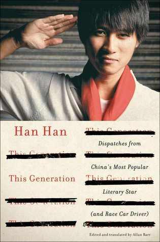 Les Trois Portes: Roman  by  Han Han