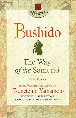 Bushido: The Way of the Samurai  by  Tsunetomo Yamamoto