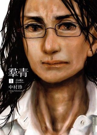 Gunjō  by  Chin Nakamura