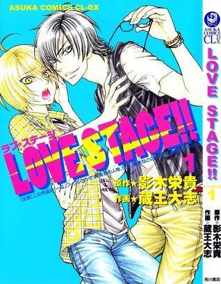 Love Stage!! 1 Eiki Eiki