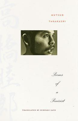 Poems of a Penisist  by  Mutsuo Takahashi