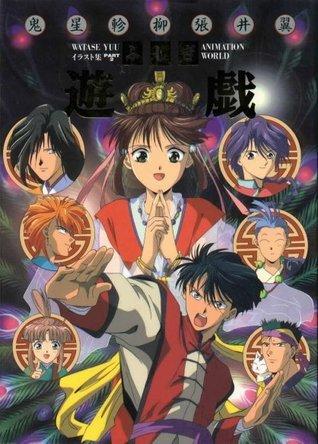 Fushigi Yugi: Animation World, Part 2 Yuu Watase