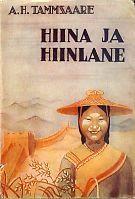 Hiina ja hiinlane A.H. Tammsaare