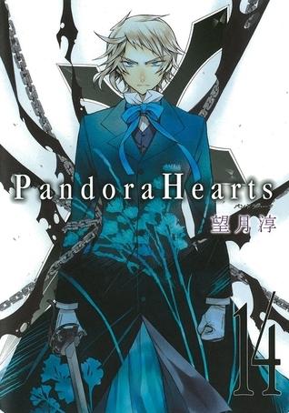 Pandora Hearts 14巻 Jun Mochizuki