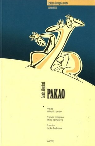 Pakao (Božanstvena komedija, #1) Dante Alighieri