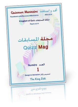 Quizzmag 1 مجلة المسابقات QuizzMag مجلة المسابقات