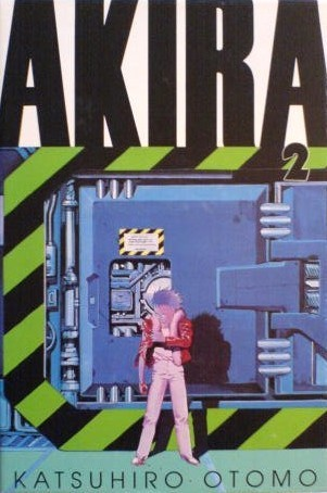 Akira, Vol. 2 Katsuhiro Otomo