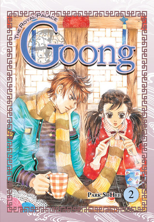 Goong, Vol. 2  by  Park So Hee