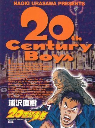 20世紀少年 7 [Nijusseiki Shōnen 7] (20th Century Boys, #7)  by  Naoki Urasawa