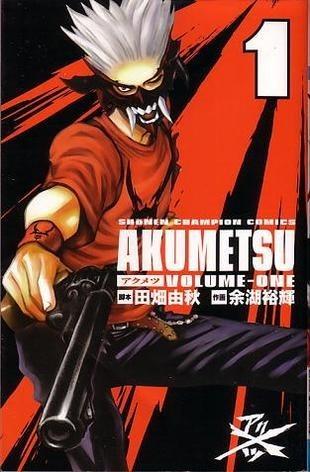 Akumetsu 1 Yoshiaki Tabata