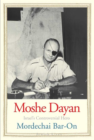 The Gates Of Gaza: Israels Road To Suez And Back, 1955 1957 Mordechai Bar-On