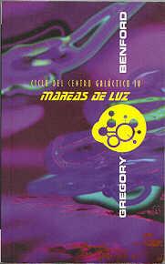 Mareas de luz (Ciclo del Centro Galáctico, #4)  by  Gregory Benford