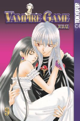 Vampire Game, Vol. 9 (Vampire Game, #9)  by  JUDAL