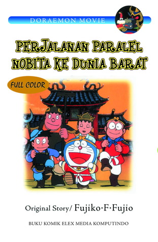 Doraemon Movie: Perjalanan Paralel Nobita ke Dunia Barat  by  Fujiko F. Fujio