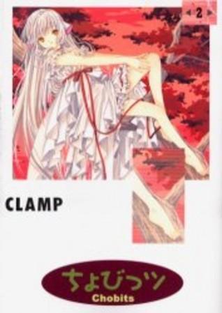 ちょびっツ 2  by  CLAMP