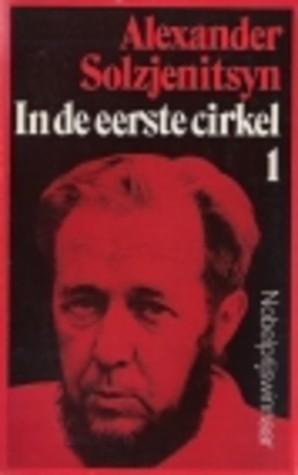 In de eerste cirkel  by  Aleksandr Solzhenitsyn