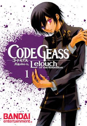 Code Geass: Nightmare of Nunnally, Tome 1 (Code Geass: Nightmare of Nunnally, #1) Ichirou Ohkouchi