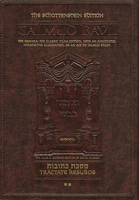 Talmud  by  Abba Zvi Naiman