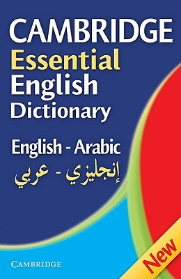 Cambridge Essential English Dictionary English-Arabic Paperback [With CDROM] Various