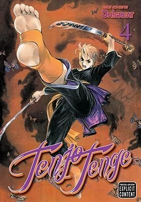 Tenjo Tenge, Vol. 4 (Tenjho Tenge #7-8) Oh! Great