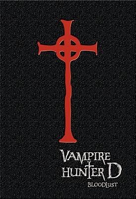 Vampire Hunter D Art Book Sandy Yamamoto
