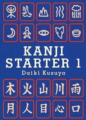 Kanji Starter 1 Daiki Kusuya