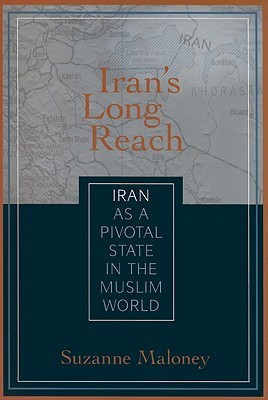 Irans Political Economy Since the Revolution  by  Suzanne Maloney