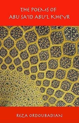 The Poems of Abu Said Abul Kheyr ابوسعید ابوالخیر