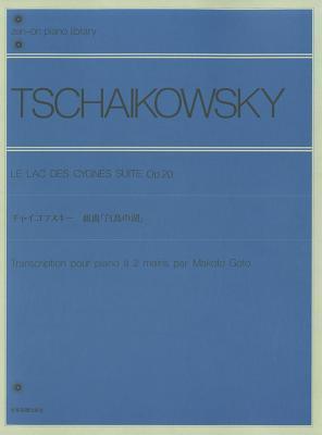 Swan Lake Suite Op. 20 Pyotr Ilyich Tchaikovsky