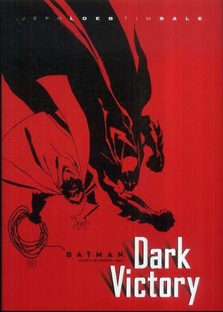 バットマン:ダークビクトリー Vol.1 (BATMAN:DARK VICTORY Pt. 1)  by  Jeph Loeb