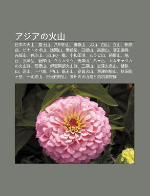 Ajiano Hu Sh N: R B Nno Hu Sh N, F Sh Sh N, B Ji Ti N Sh N, y Yu Sh N, D Sh N, B I Sh N, L Sh N, X N R N Yu , Pinato Ubo Sh N Source Wikipedia