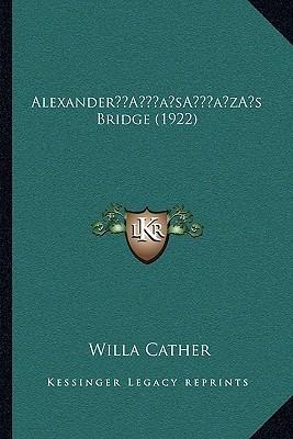 Alexander s Bridge (1922)  by  Willa Cather