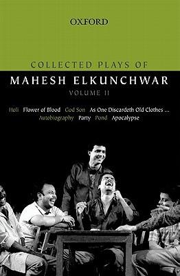City Plays Mahesh Elkunchwar